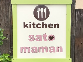kitchen sato maman